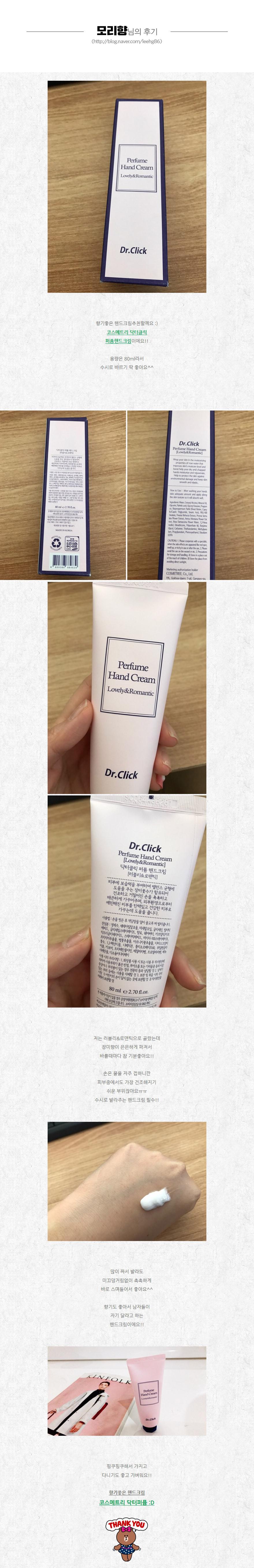 닥터클릭 아쿠아 Dr.click aqua