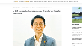 e-KYC concept enhances secured financial services for customers