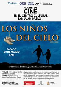 Cine en el CC (familias) (22).jpeg