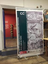 Expo- Ornamentacion Hispano-Indigena (18
