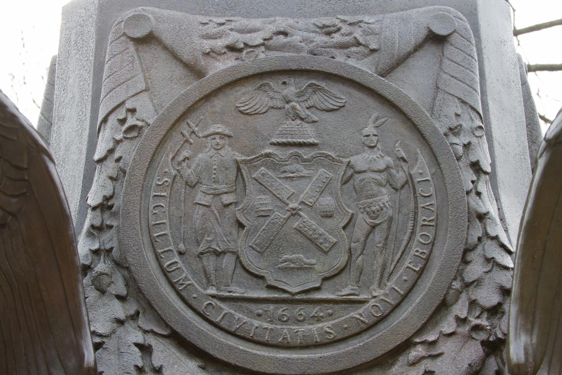 City Employees Memorial [1507]