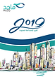 Sustainability Report 2020 cover-01.png
