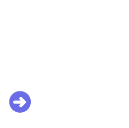 Capacitación In Company