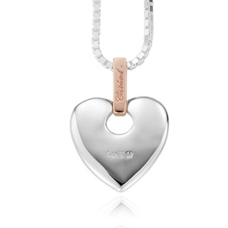 Cariad® Pendant. Sterling Silver and 9ct gold. SCA010 £239
