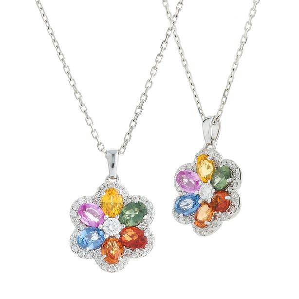 18ct White Gold Coloured sapphire Pendant - SOLD