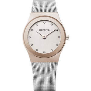 Classic | polished rose gold | 12927-064 £129.00 SOLD