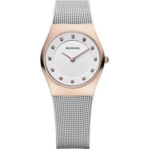 Classic | polished rose gold | 11927-064 £149.00 SOLD