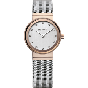 Classic | polished rose gold | 10126-066 £139.00 SOLD