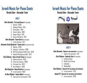 rsz_inlay_-_eden_tamir_-_israeli_music.j