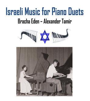 rsz_1rsz_cover_-_eden_tamir_-_israeli_mu