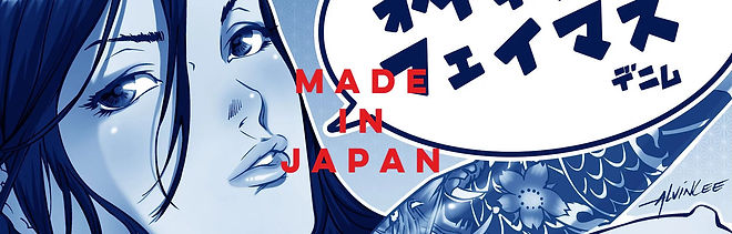 Naked-and-famous-made-in-japan-jeans-日本製