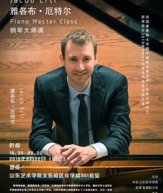 Masterclass Poster, China