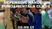 Defensive Handgun Fundamentals Class