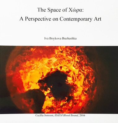 The gradution text for my Arts and Culture study at Leiden University, NL, 2017. The text proposes a perspective on contemporary visual arts through the viewpoint of Plato's notion of χώρα (chôra) – a concept, which in Plato's philosophy is defined as a third kind of being and is designated as a space between the World of Being and the World of Becoming, necessary for the world to originate and become manifested. The text engages with the idea of χώρα in Plato's dialogue Timaeus, the understanding of the concept in contemporary thought in the work of the philosophers Jacques Derrida and Julia Kristeva, and investigates two distinct yet interconnected artworks – HAEM Blood Bound (2016) by Cecilia Jonsson and Cracks in Time (2009) by Michal Rovner, through the viewpoint of χώρα. In the text, art is considered equal to χώρα, as, it is argued, approaching the main features of Plato's receptacle – the crucial aspects of ontology, motility and 'in-betweenness' as art characteristics could enable a rediscovery of the significance of the messages it implies for contemporary society. In this manner the research offers a different approach towards art, a prospect for widening its understanding, which, in turn, would allow examining its role and disclosing what it can contribute to the societal issues of the present-day world.