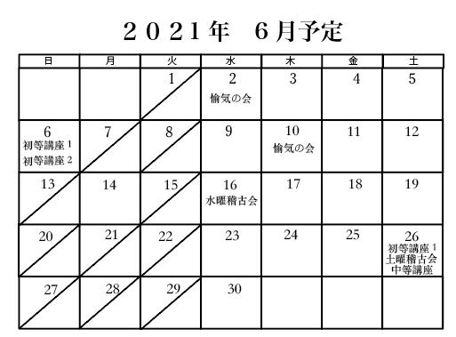 スクリーンショット 2021-05-30 16.38.20.png