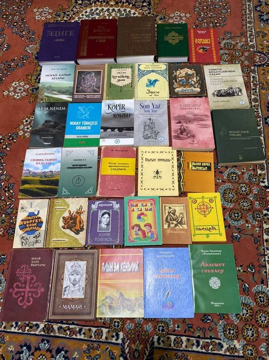 Книги Абдул-Алима