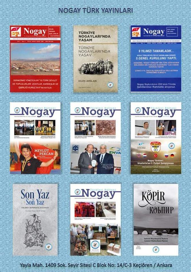 Ногайские издания в Турции