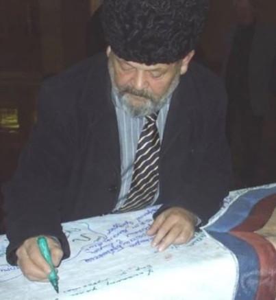 Иса Суюнович Капаев