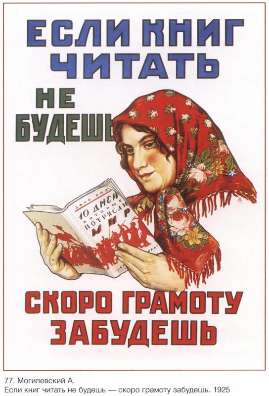 Мемы про книги