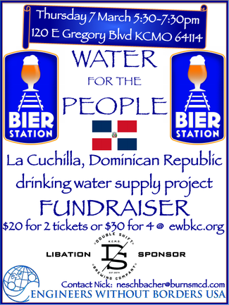 Water for the People EWB-KC Fundraising Event