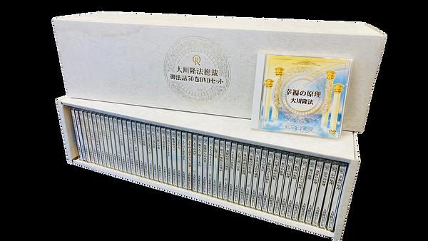 50巻DVDチラシ兼サムネイル用画像.png