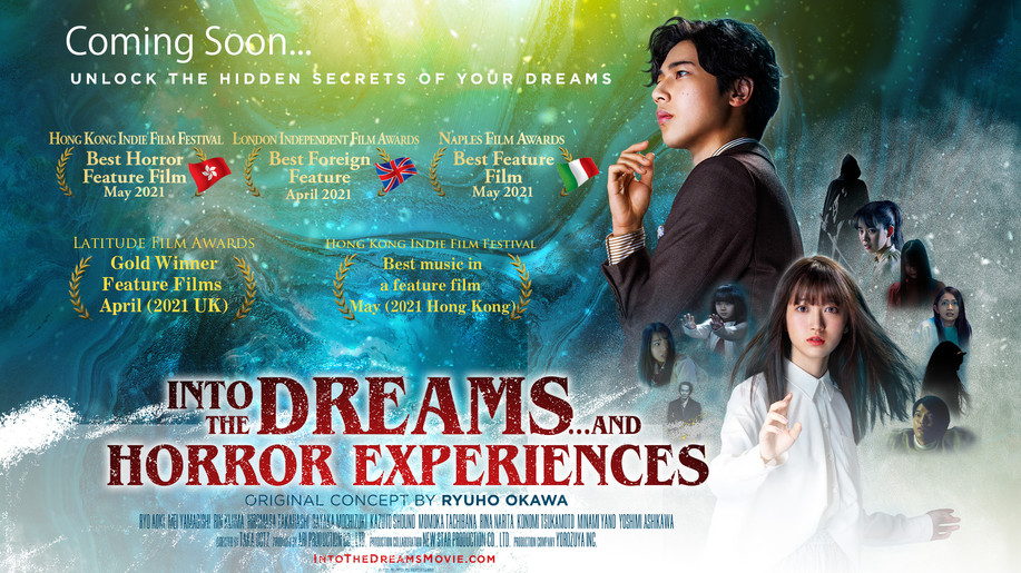 Into the Dreams... and Horror Experiences