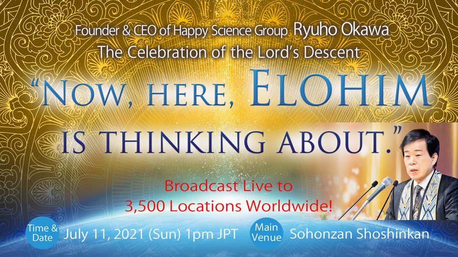 Now, Here, Elohim is thinking about.