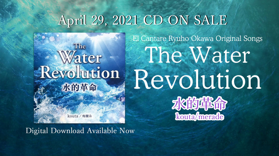 The Water Revolution