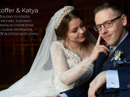 Kristoffer & Katya | Wedding Teaser
