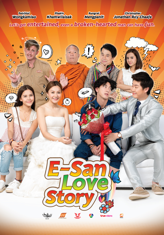 E-San poster 2