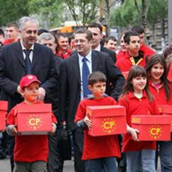Republički izbori 2008.