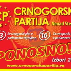 Plakat - izbori 2012..jpg