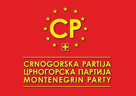 Crnogorska partija.jpg
