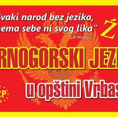 Plakat  - cg jezik u Vrbasu.jpg