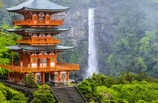 Japan: An Experience of the Body, Mind and Spirit