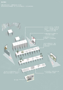 LitStream Exhibition Design, Hong Kong