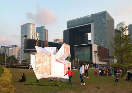 Hong Kong 2020 Sculpture