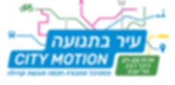 city_motion_2019_logo.jpg