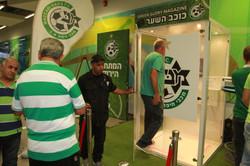 המתחם הירוק של מכבי חיפה