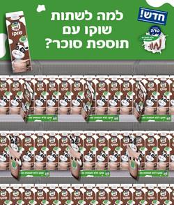 hadmaya_moo_s_covesh_hotzetz_green_shelves_2