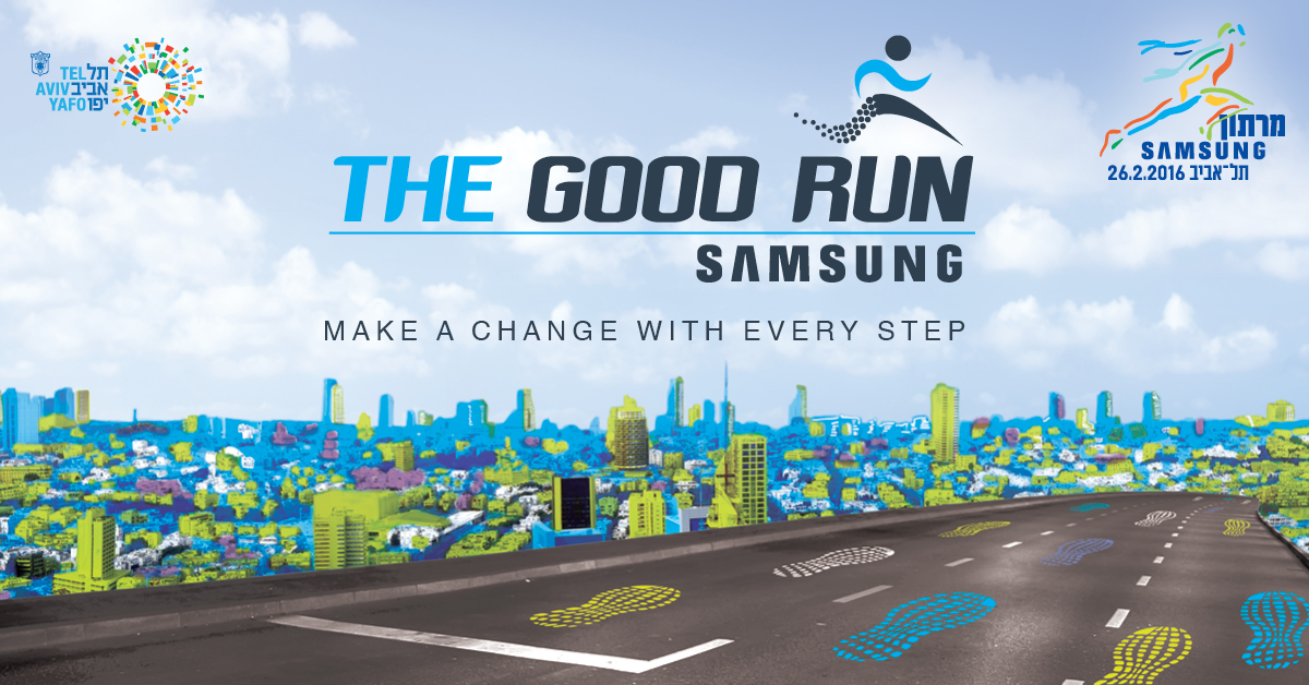 The Good Run By SAMSUNG