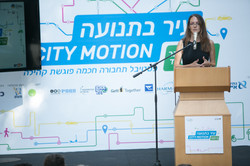 CityMotion2017_300