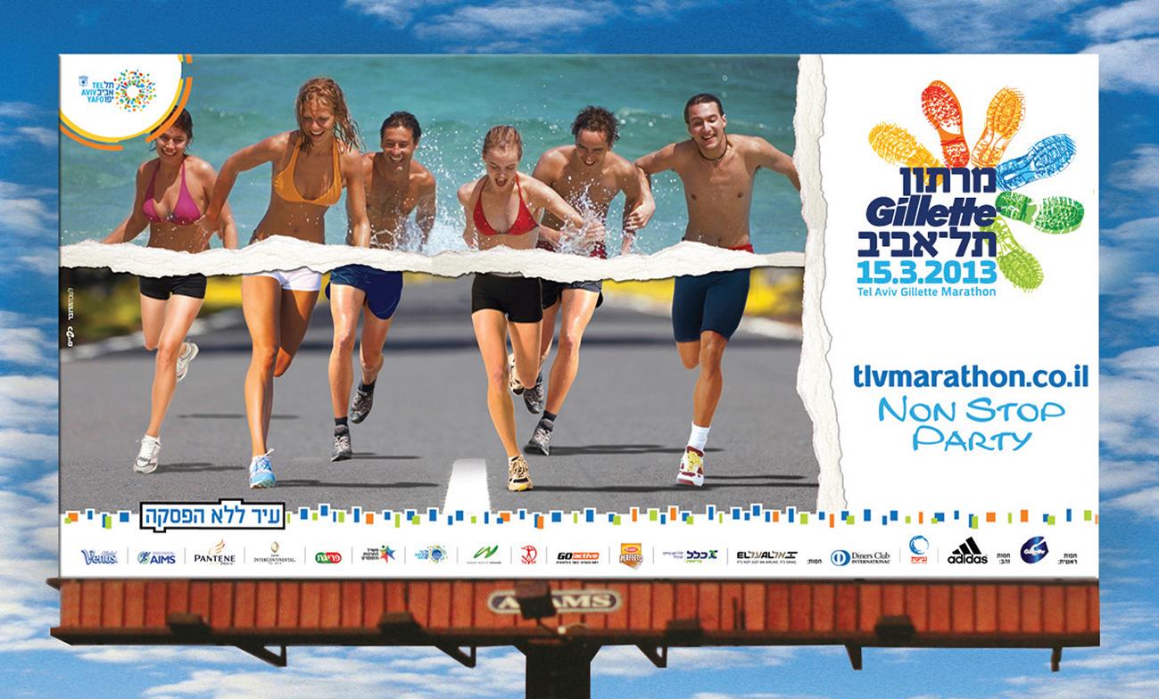 marathon_2013_campain_board