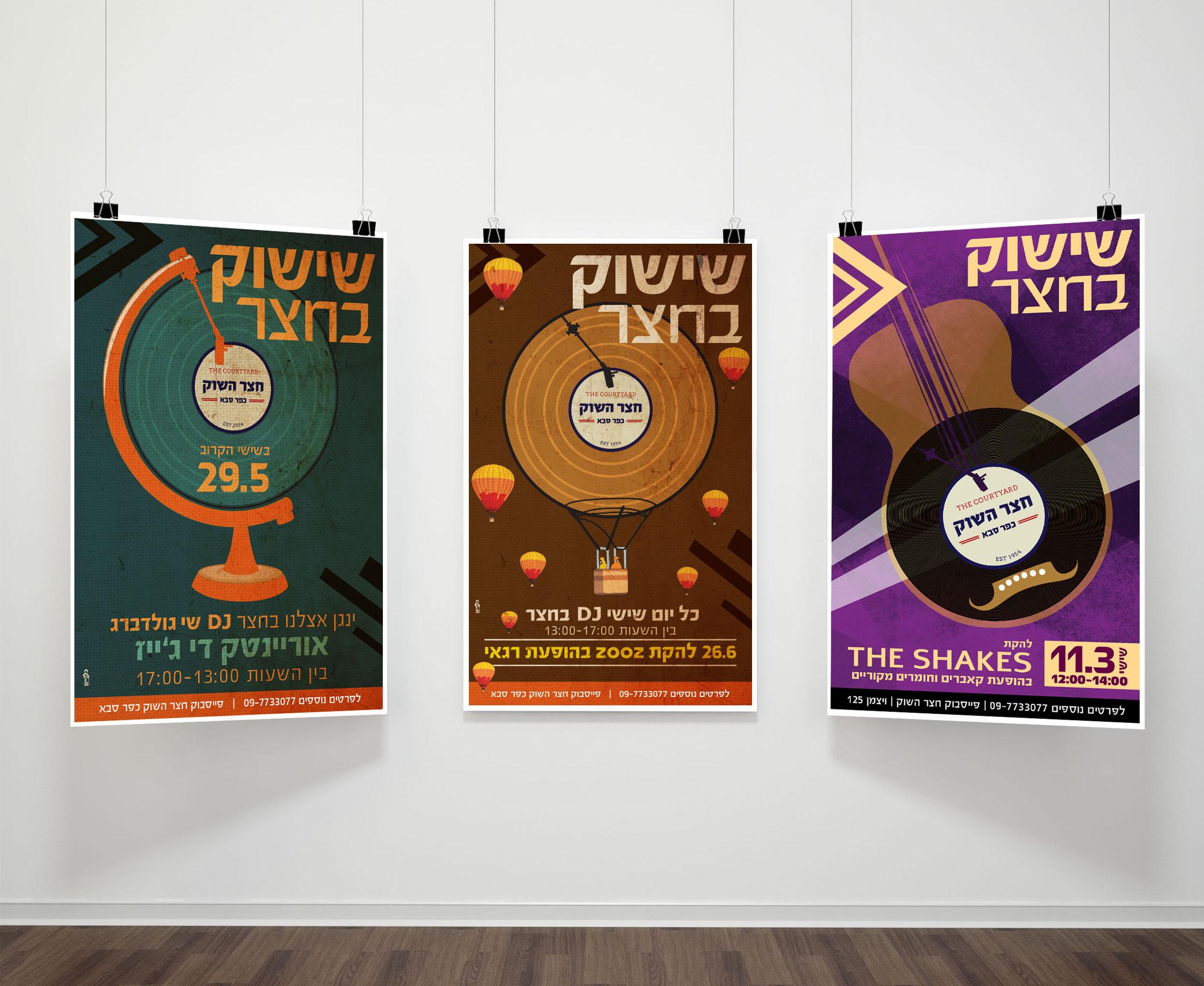 Shishuk_triple-poster-frame-mockup_2