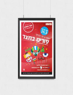 Event-poster-mockup-crop_2