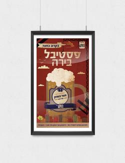 Event-poster-mockup-crop