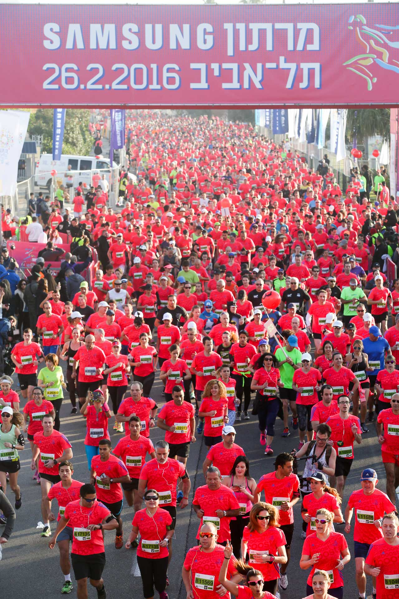 מרתון סמסונג תל-אביב