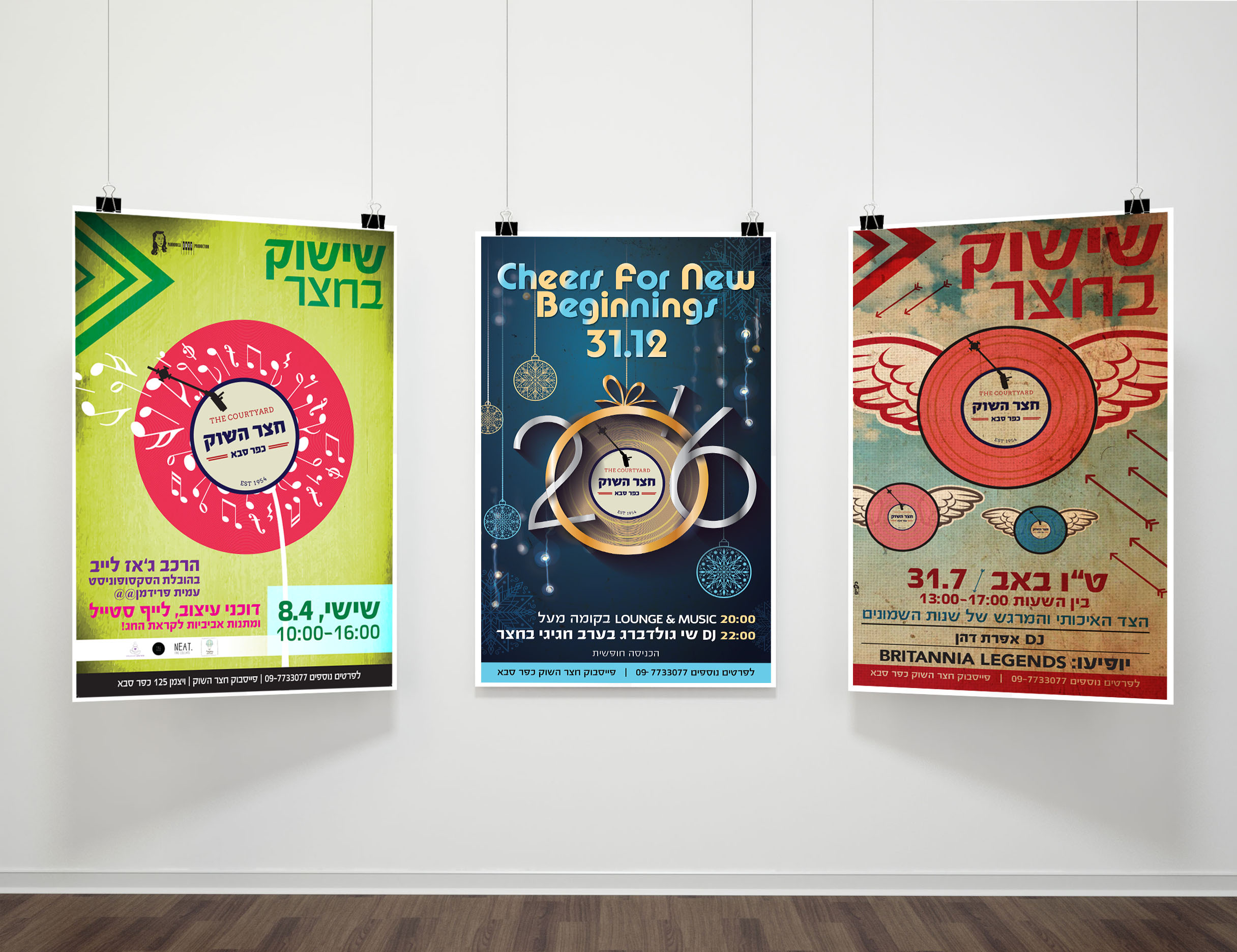 Shishuk_triple-poster-frame-mockup_1