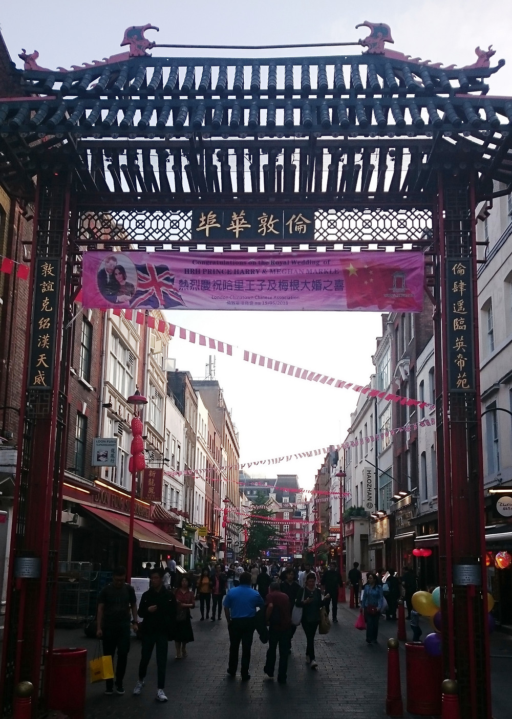 Best wishes to Harry and Meghan in Chinatown. Copyright AFFG 6-6-18.