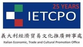 IETCPO:  i servizi forniti e le info utili per la comunita' italiana residente a Taiwan
